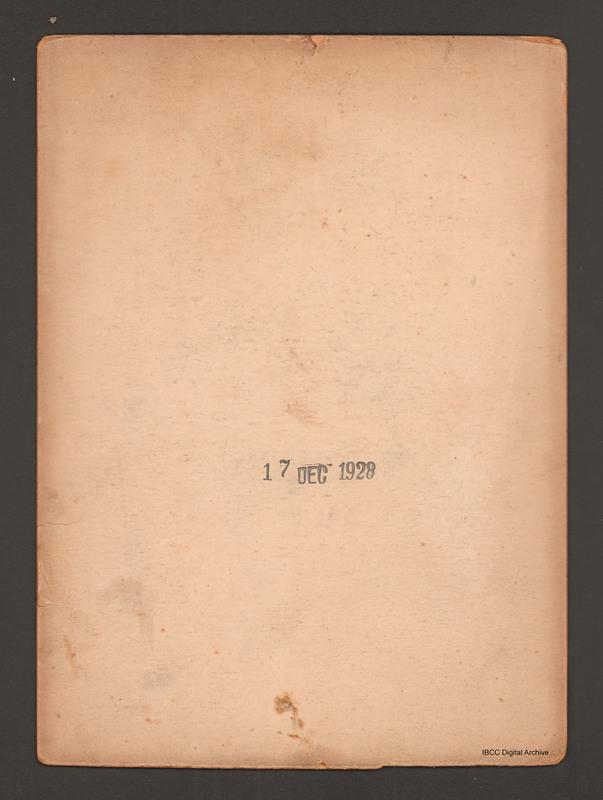 PBriggsR1615.jpg