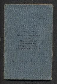 LCaseyJ2219470v1.pdf