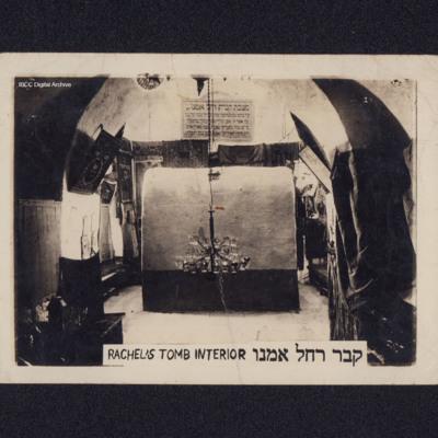 Rachel's Tomb Interior