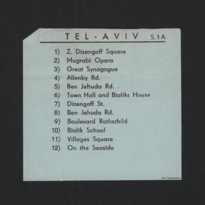 List of photographs of Tel Aviv