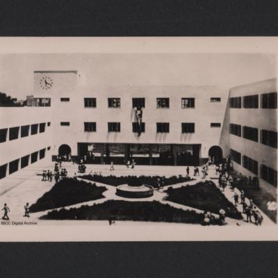 Bialik School