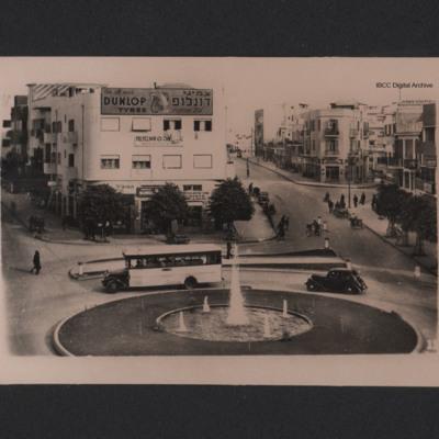 Villages Square