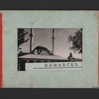 Cover of Damascus Album