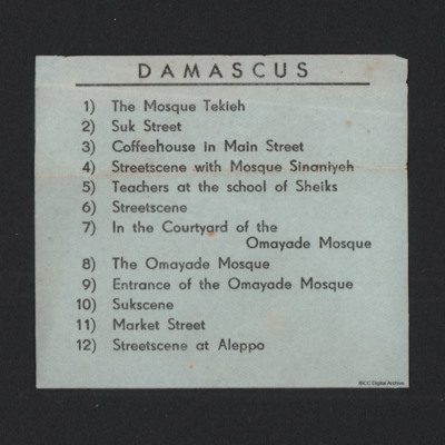 List of Damascus photographs