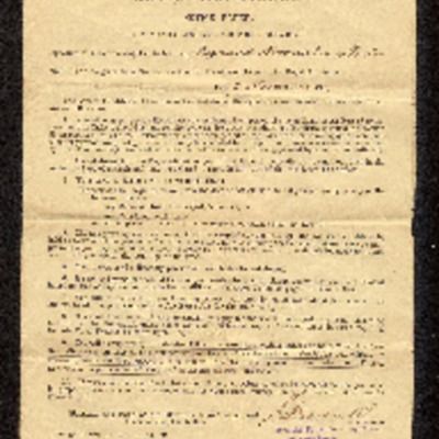 Royal Air Force Notice Paper