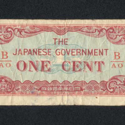 Japanese money note